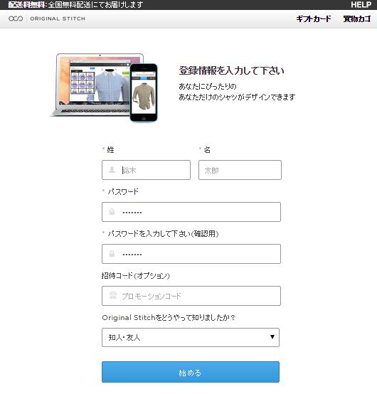 登録情報画像.png